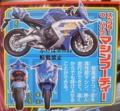 スぺクター バイク