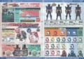 アイコン&DVD