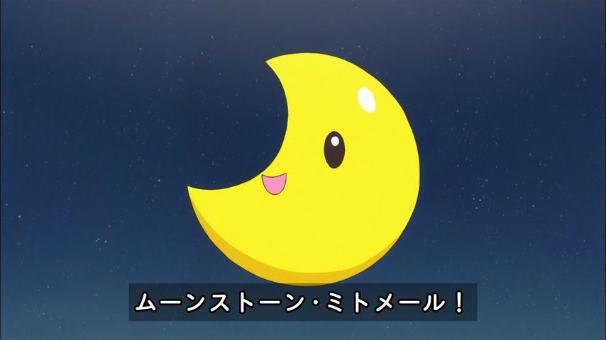 f:id:meteo:20160918200608j:plain