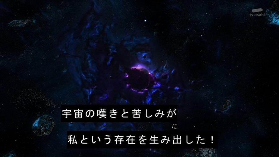 f:id:meteo:20180206210949j:plain