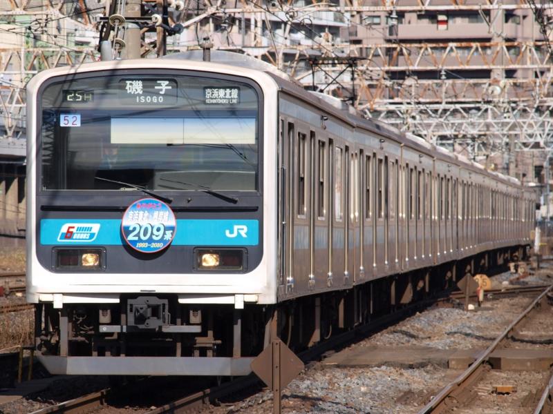 京浜東北線209系を追って、そして・・・ - ぶらり秒速18メートル