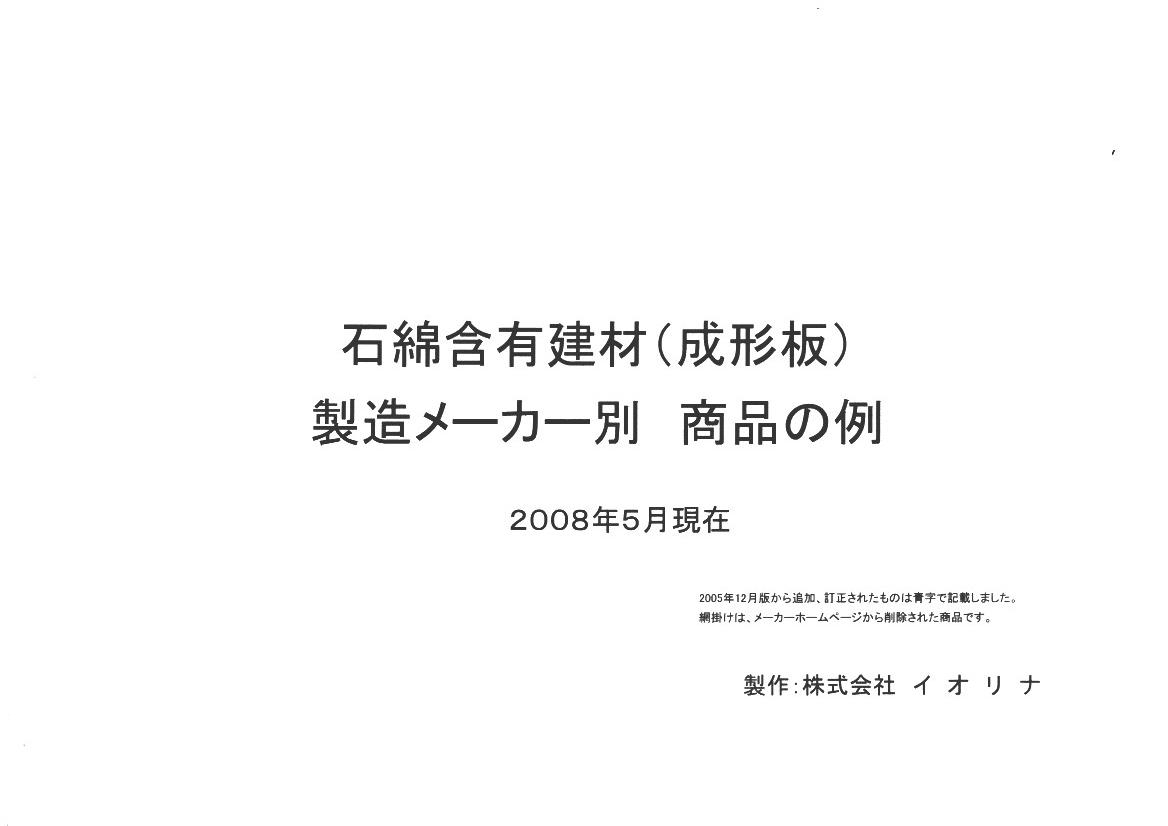 f:id:metonoat:20210311212445j:plain