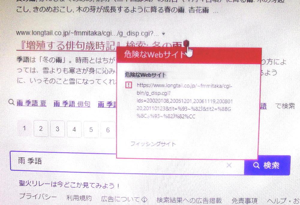 f:id:metonoat:20210610182307j:plain