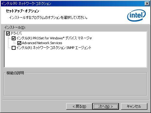 f:id:metonymical:20110303003802j:image