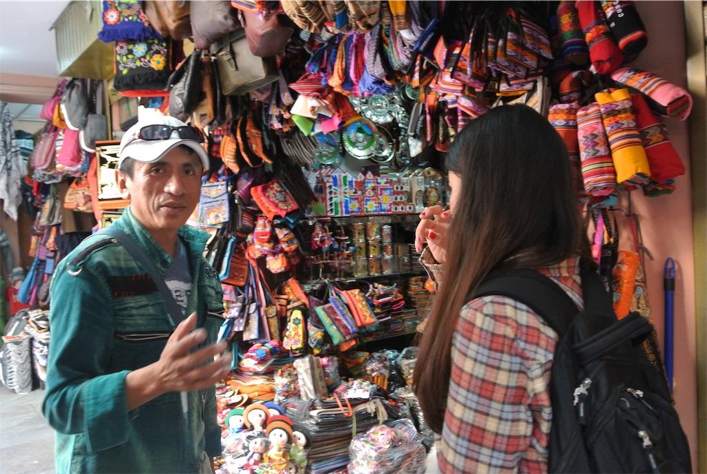 ペルーの雑貨屋さん