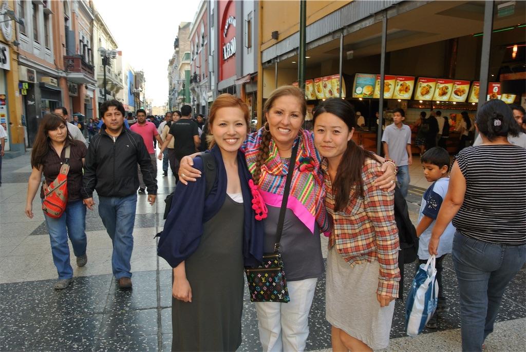 ペルーの有名人と記念写真