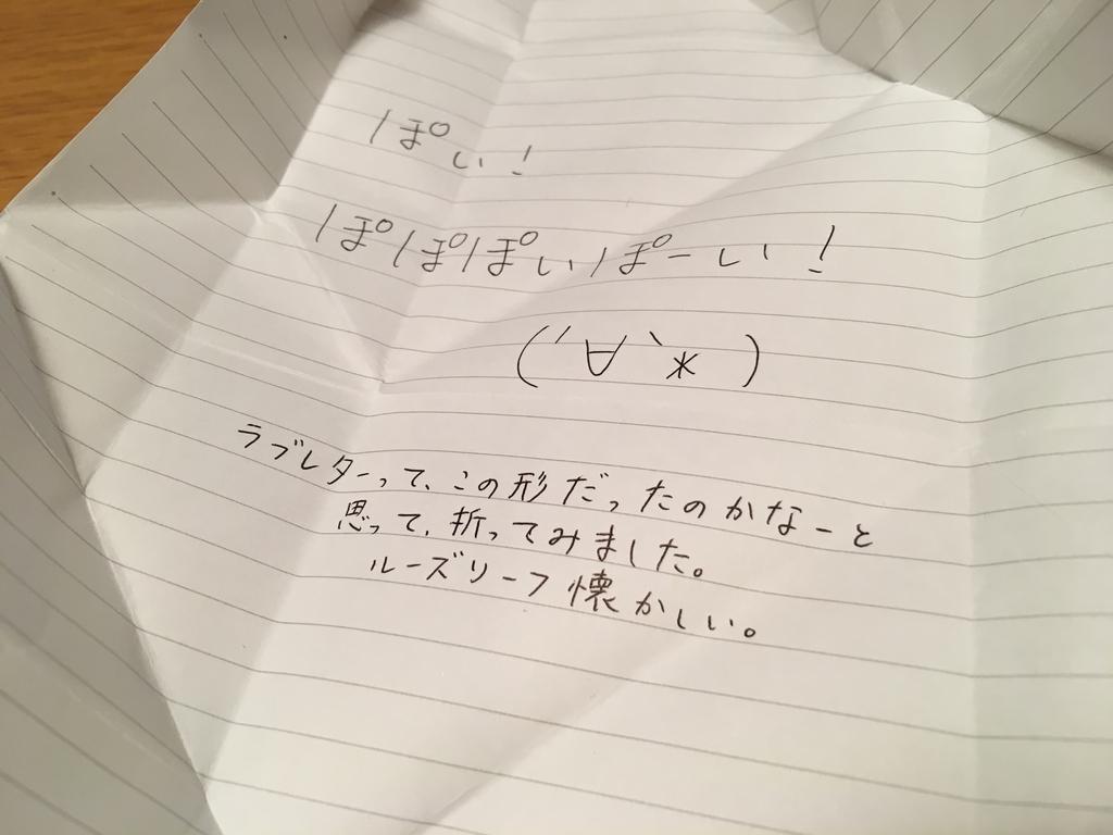 アイディア賞!
