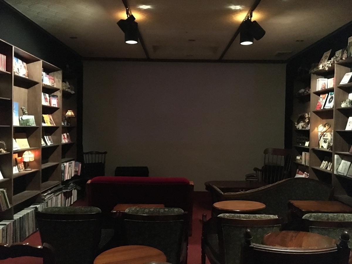 鵠沼海岸の映画館「シネコヤ」
