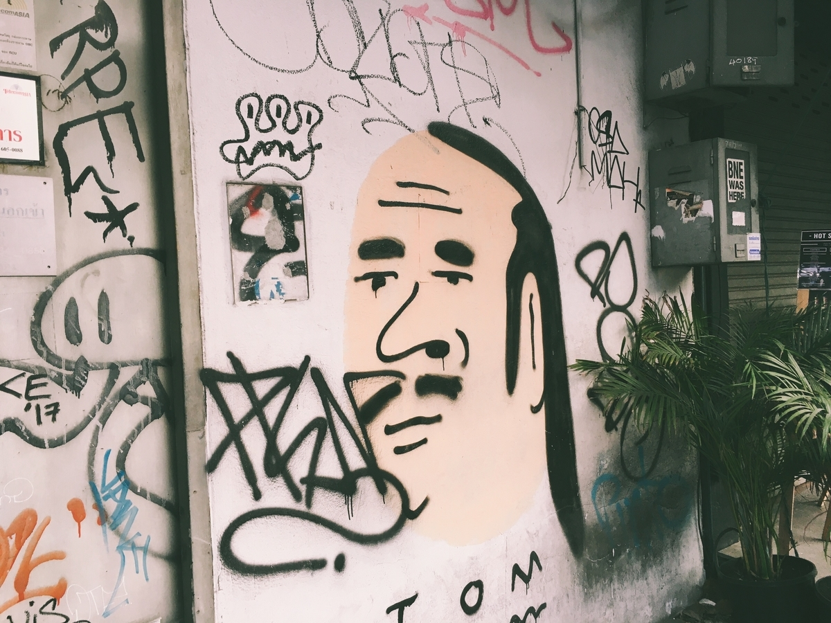 バンコクの壁