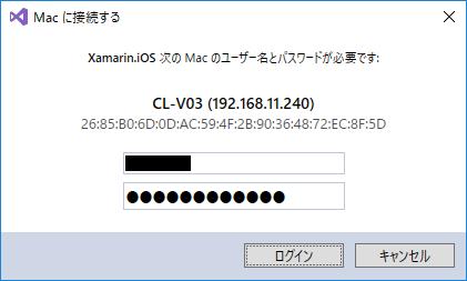 f:id:metroit:20170521223253p:plain