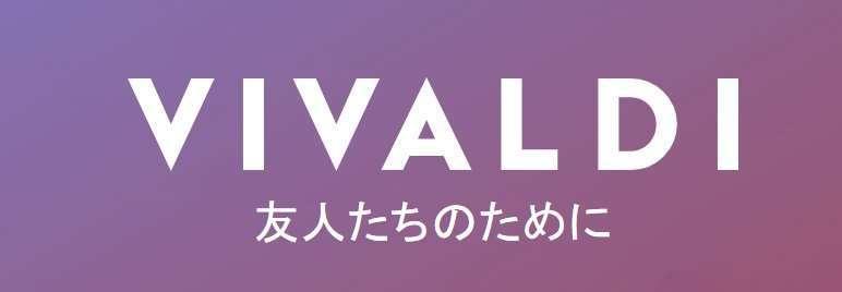 vivaldiのロゴ