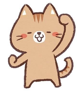 健闘したことを手を挙げて喜ぶネコ