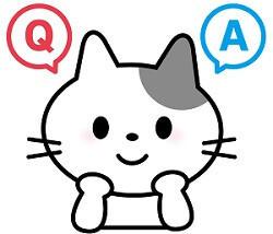 Q&Aネコ