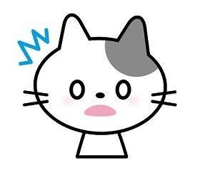 びっくりネコ