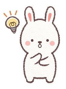 ひらめくウサギ
