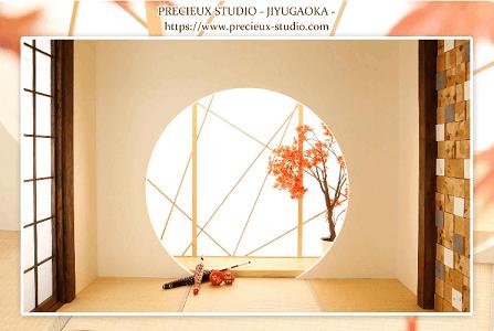貸切ハウススタジオの和室イメージ