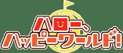 f:id:mexyupimankosuki:20200412213106p:plain
