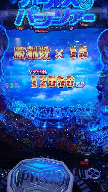 f:id:mexyupimankosuki:20210516012719j:image