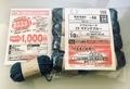 [編み物][買ったもの][100均]シフォンムースセット