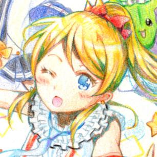 f:id:meyukichi:20160809222232j:plain