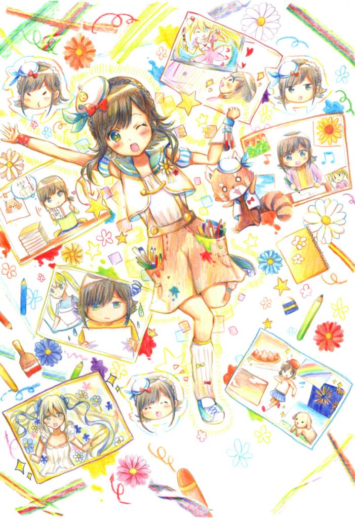 f:id:meyukichi:20161016204644j:plain