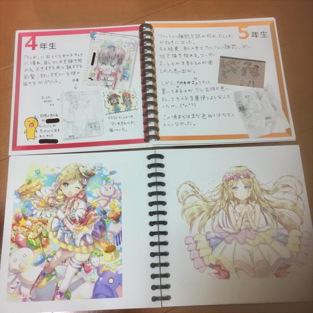 f:id:meyukichi:20161204225225j:plain