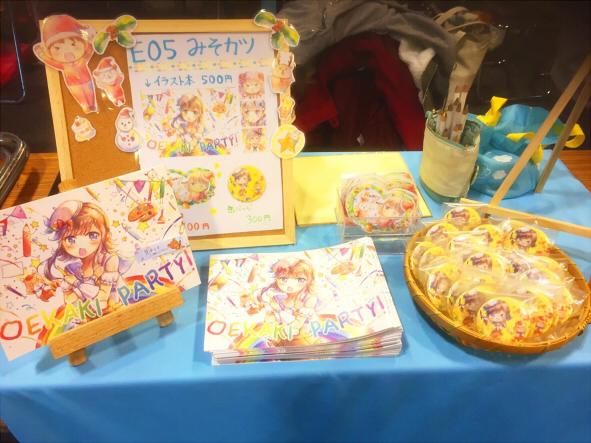 f:id:meyukichi:20161212180822j:plain