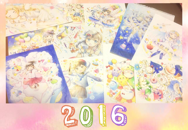 f:id:meyukichi:20161227182156j:plain