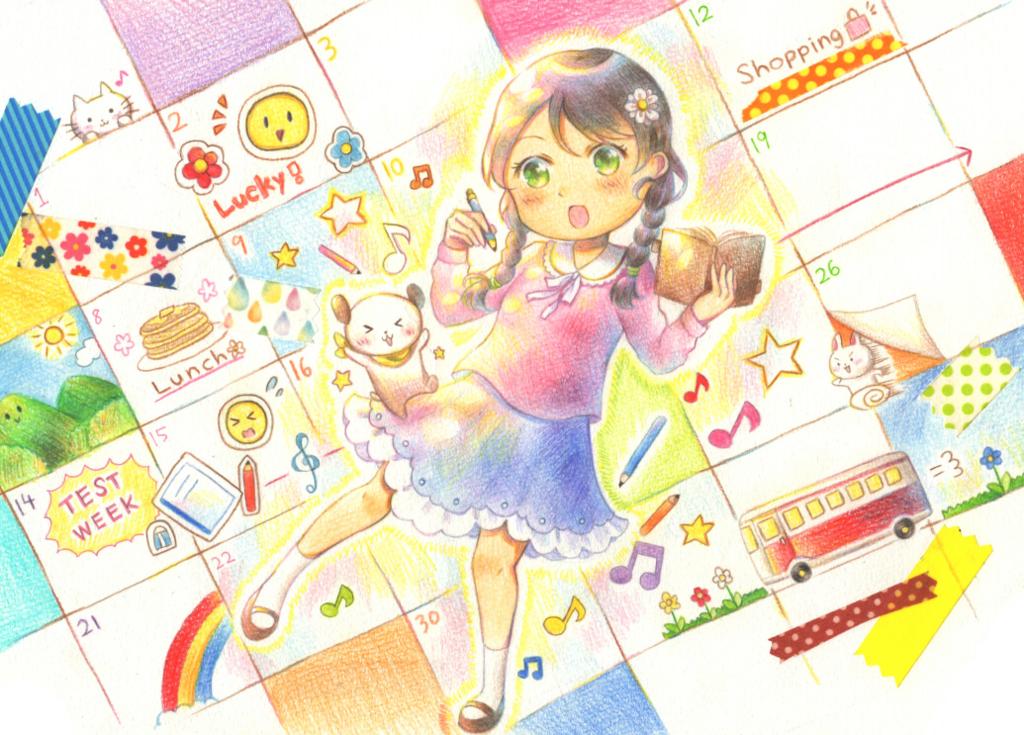 f:id:meyukichi:20170322123347j:plain