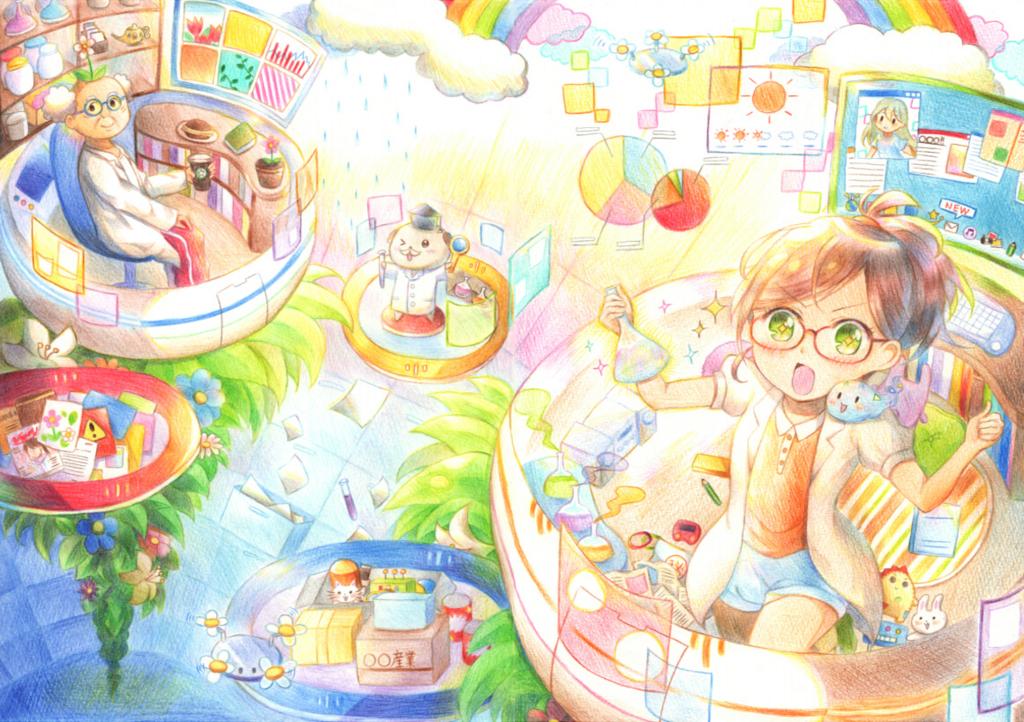 f:id:meyukichi:20170415120604j:plain