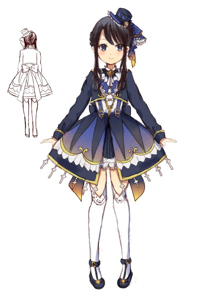f:id:meyukichi:20171020233735j:plain