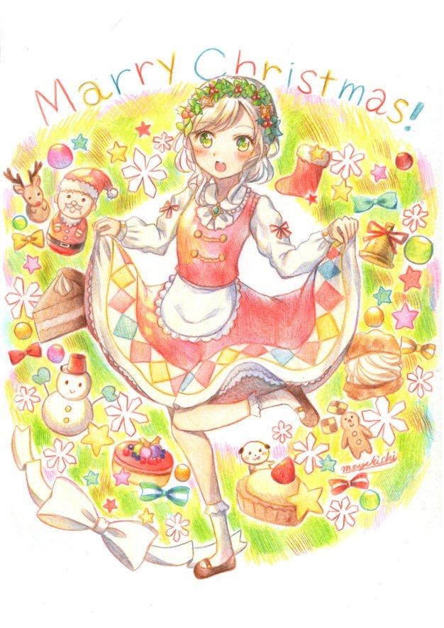 f:id:meyukichi:20171225193923j:plain