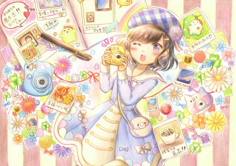 f:id:meyukichi:20180121214017j:plain