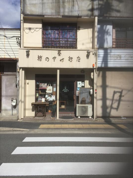 f:id:meyukichi:20180204162733j:plain