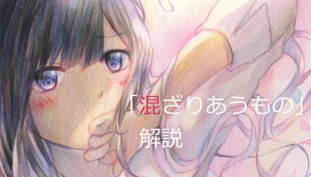 f:id:meyukichi:20180210163055j:plain
