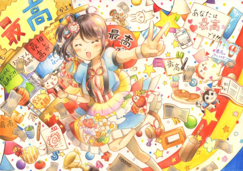 f:id:meyukichi:20180216181835j:plain