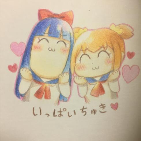 f:id:meyukichi:20180303181259j:plain