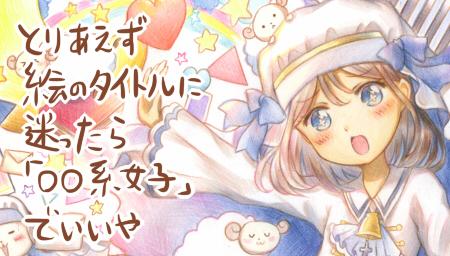 f:id:meyukichi:20180316191018j:plain