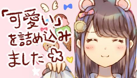 f:id:meyukichi:20180320163837j:plain
