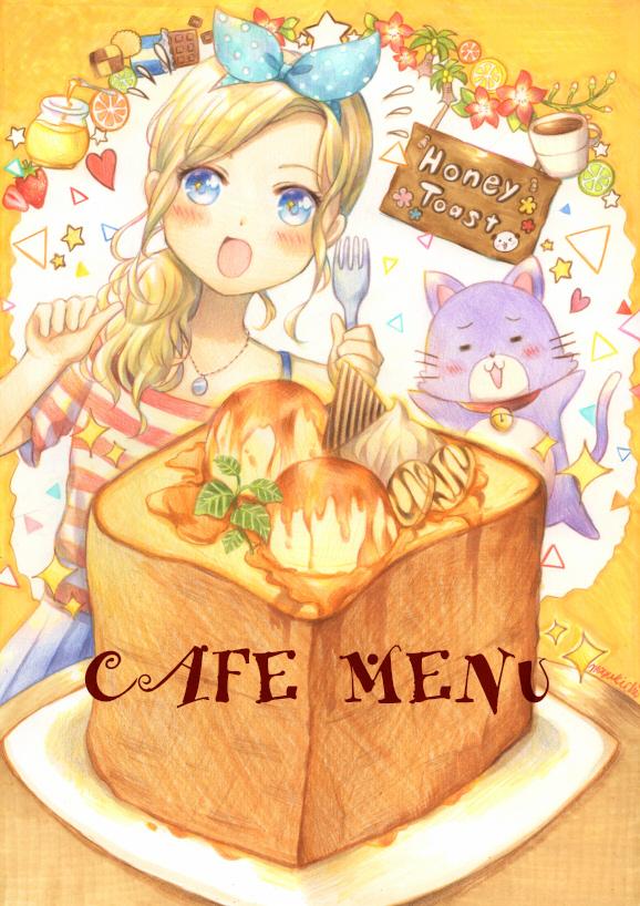 f:id:meyukichi:20180329151121j:plain
