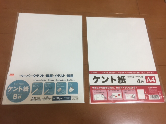 f:id:meyukichi:20180426223230j:plain