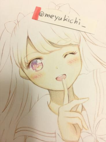 f:id:meyukichi:20180426223714j:plain