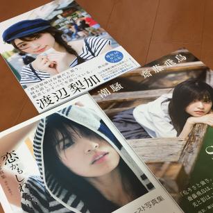 f:id:meyukichi:20180609160752j:plain