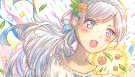 f:id:meyukichi:20180729223011j:plain