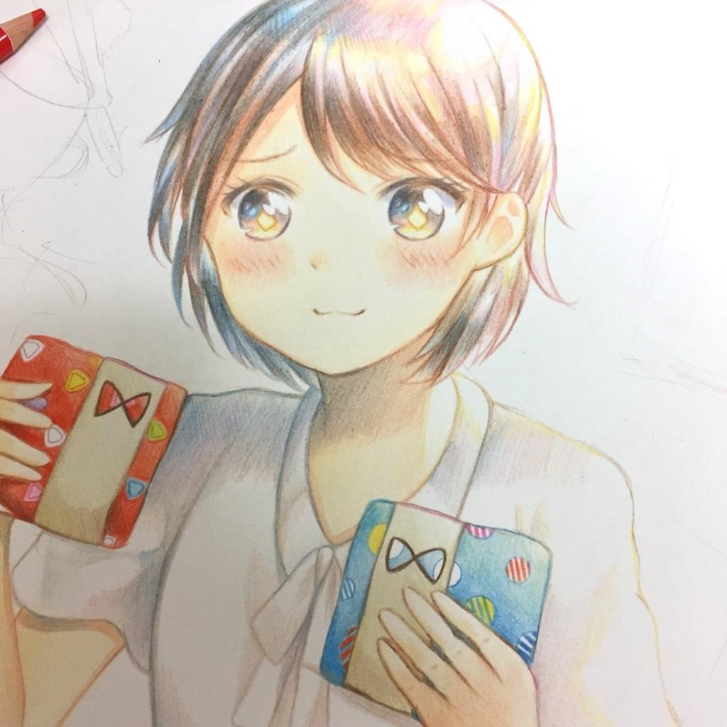 f:id:meyukichi:20180819204713j:plain