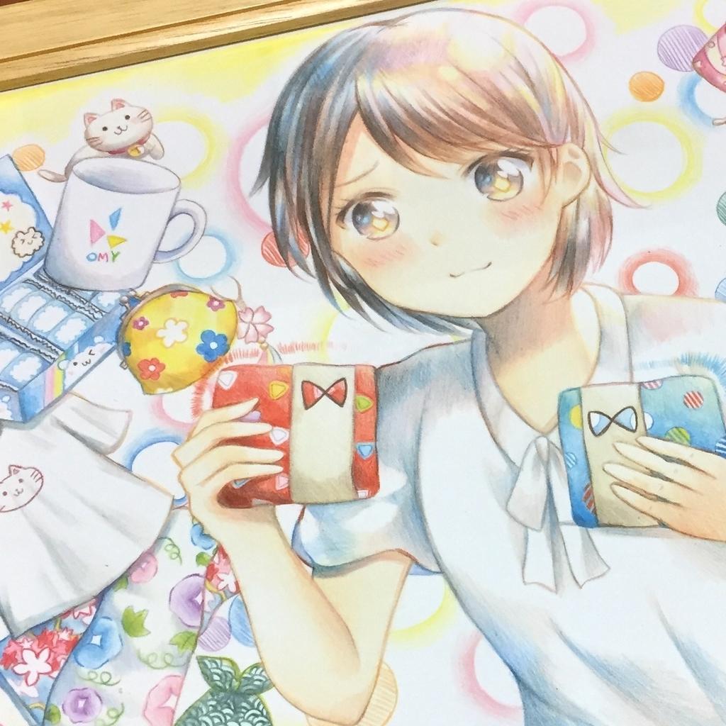 f:id:meyukichi:20180829220343j:plain