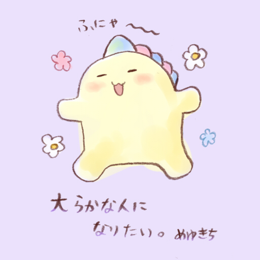 f:id:meyukichi:20181117205604j:plain