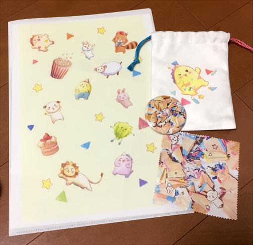 f:id:meyukichi:20181123205430j:plain