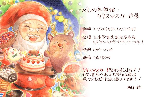f:id:meyukichi:20181123214649j:plain