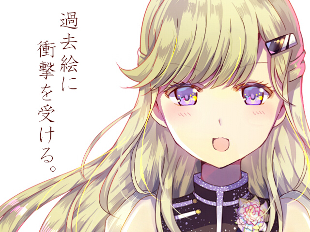 f:id:meyukichi:20181215232041j:plain